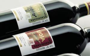 西班牙红酒葡萄酒